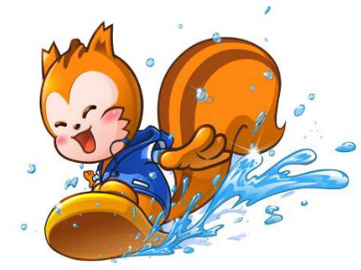 UC Browser best android app